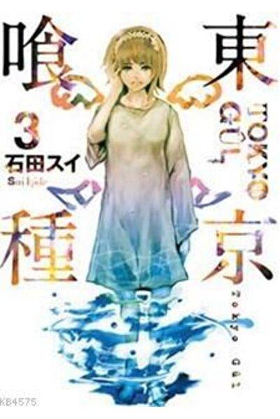 Gerekli Şeyler Yayıncılık Tokyo Gül 3