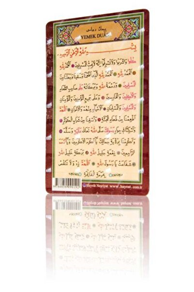Hayrat Neşriyat Yemek Duası (magnet)