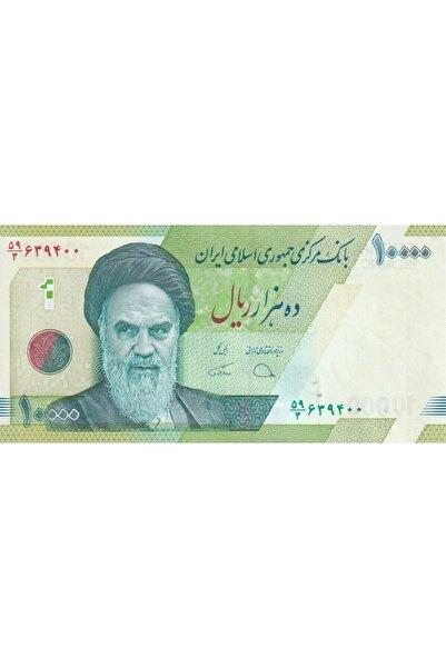 Benim Koleksiyonum Iran, 10.000 Riyal (2017) P#159b Çil Eski Yabancı Kağıt Para