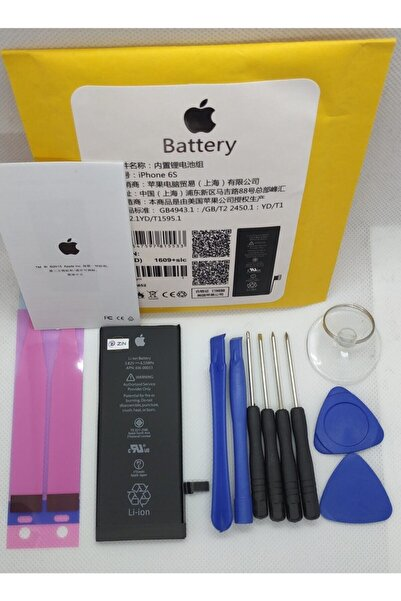 ZİNTECH TEKNOLOJİ Iphone 6s Uyumlu  Batarya Pil Aa++ Kalite