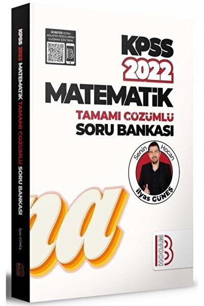 Benim Hocam Yayınları Kpss Matematik Soru Bankası Çöz. 2022