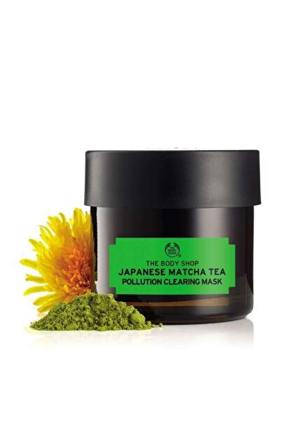 THE BODY SHOP Japanese Matcha Tea Arındırıcı Yüz Maskesi 75ml