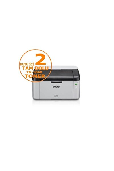 Brother Hl-1211w Orjinal 2 Tonerli Mono Laser Wifi 20ppm A4 Yazıcı