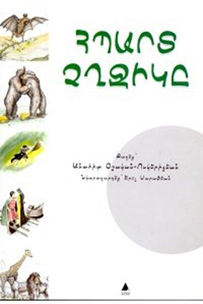 Aras Yayıncılık Hıbard Çığçigı Kendini Beğenmiş Yarasa Çocuk Hikayeleri