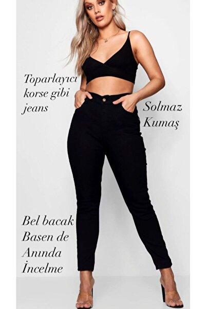 sinemstyle Kadın Büyük Beden Siyah Skinny Jeans (toparlayıcı)