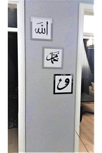 AHŞAP ATÖLYE Allah Muhammed Ve 3lü Vav Tablosu
