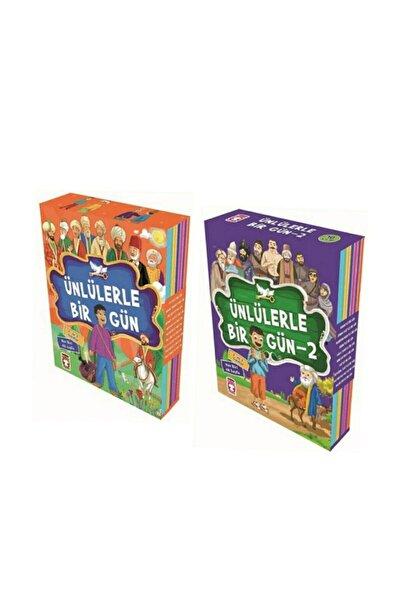 Timaş Çocuk Ünlülerle Bir Gün 1-2 (2 Set Toplam 20 Kitap) Mustafa Orakçı