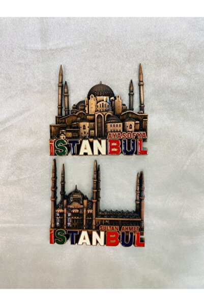 Turk Art Gallery Ayasofya Sultanahmet Cami Magnet
