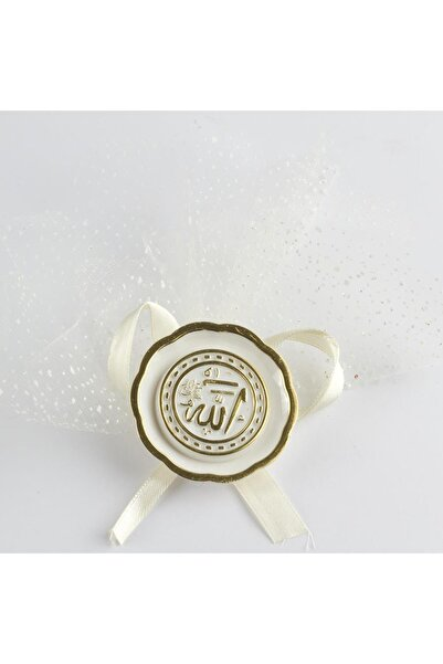 rennway Allah Muhammet Lafızlı Dolap Süsü