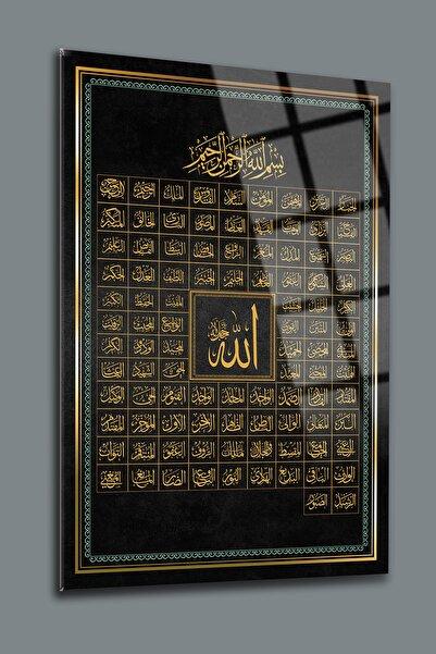 SRD Concept Ismi Azam Cam Tablo-islami Tablo-dini Tablo