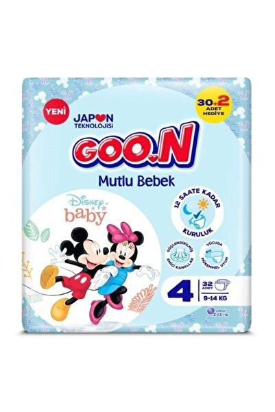 Goo.n Goon Bebek Bezi Mutlu Bebek Jumbo Paket 4 Beden 32 Li