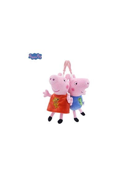 Schulzz Peppa Pig Ve George 2'li Peluş Oyuncak ( 19 Cm )
