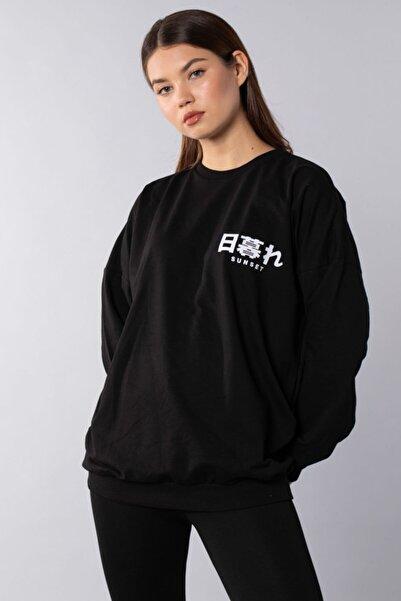 BARRELS AND OIL Arkası Ejderha Baskılı Sweatshirt - Siyah