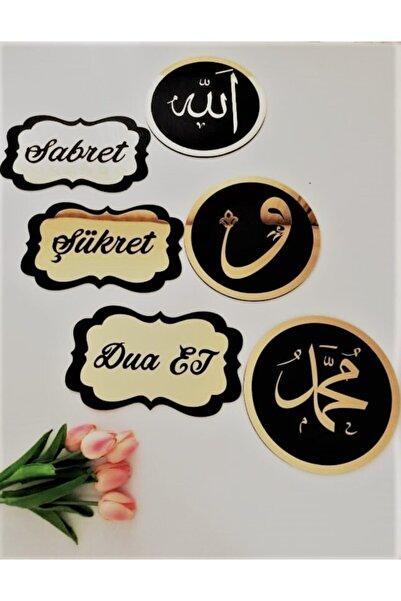 AHŞAP ATÖLYE 3d Sabret Şükret Dua Et Allah Muhammed Vav