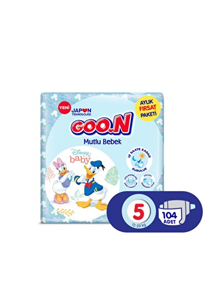 Goo.n Goon Bebek Bezi Mutlu Bebek Jumbo Paket 5 Beden 26 Lı X 4 Adet