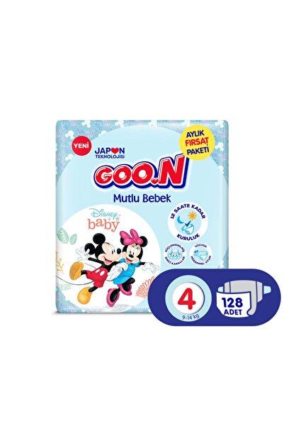 Goo.n Goon Bebek Bezi Mutlu Bebek Jumbo Paket 4 Beden 32 Li X 4 Adet