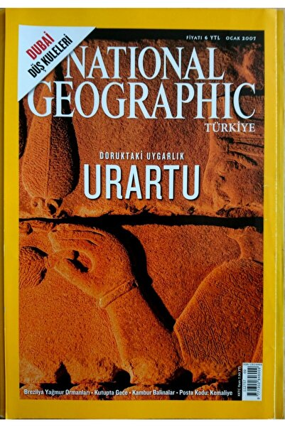 NATIONAL GEOGRAPHIC Trükiye - Aylık Dergi (OCAK 2007)
