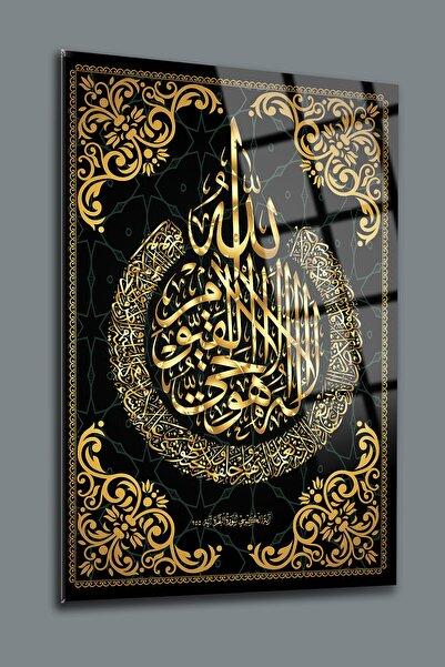 SRD Concept Ayetel Kürsi 3 Cam Tablo-islami Tablo-dini Tablo
