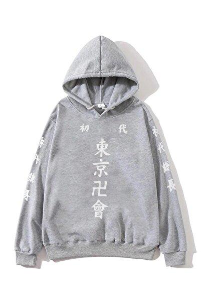 Oksit Meie Yazı Baskılı Iki Iplik Oversize Unisex Sweatshirt