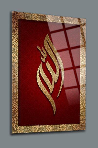 SRD Concept Allah Yazısı 4 Cam Tablo-islami Tablo-dini Tablo