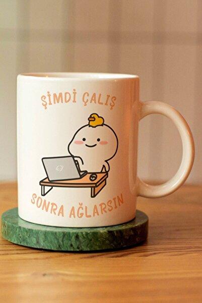 HEDİYE SETİNİZ Şimdi Çalış Sonra Ağlarsın Baskılı Seramik Çay Kahve Kupası