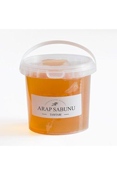 Doğal Arap Sabunu - Zeytinyağlı