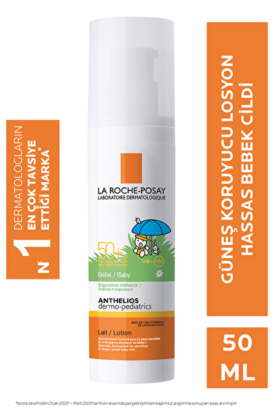 La Roche Posay Anthelios Dermo Pediatrics Spf50 50 Ml