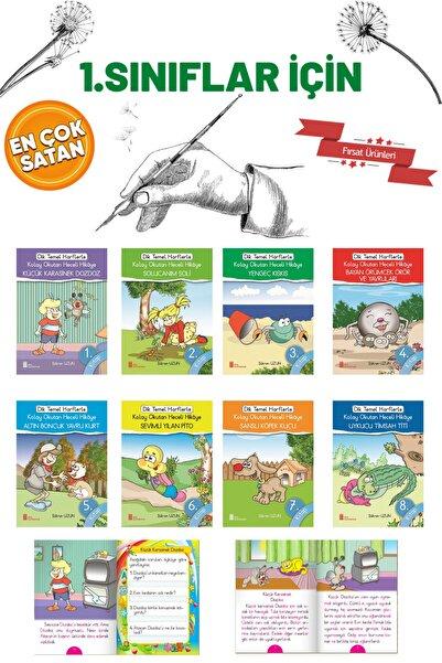 Timaş Yayınları 1.sınıf Öğrencileri Için Zevkle Okuyacakları Renkli Heceli Kuşa Kağıda Basılmış Büyük Boy Set