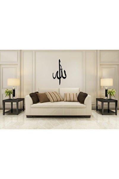 arisdo Allah Yazılı Duvar Sanatı