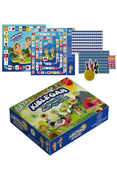 İhvan Kıblegah Oyun Seti - Monopoly Benzeri Dini Bilgiler Aile Oyunu