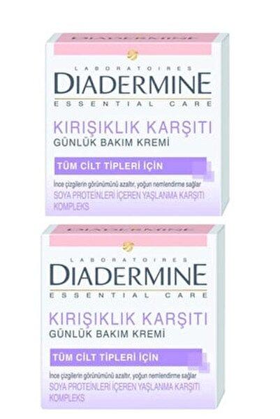 Kırışıklık Karşıtı Bakım Kremi 50 ml X 2 Adet Antiaging Cilt Yenileyici Krem