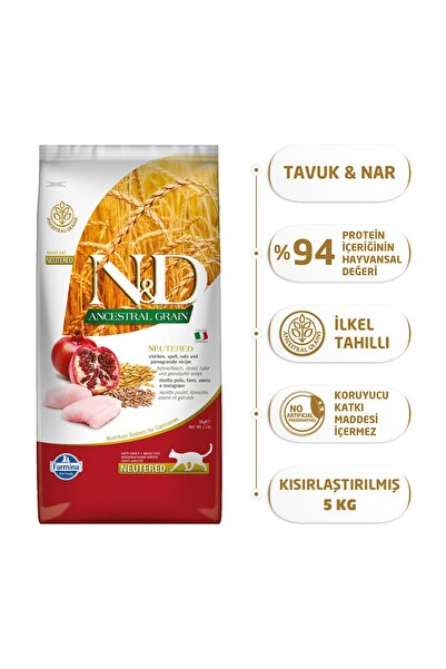 N&D Düşük Tahıllı Tavuk ve Narlı Kısırlaştırılmış Kedi Maması - 5 kg