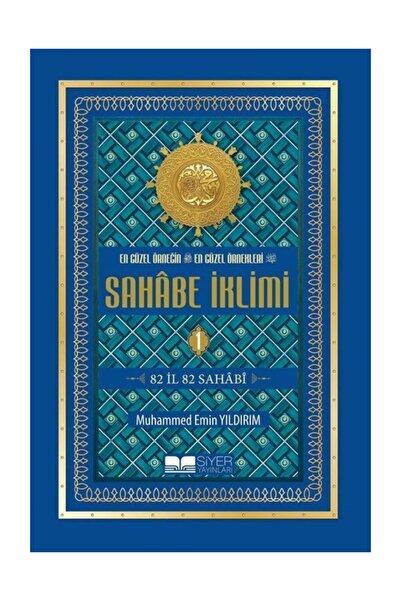 En Güzel Örneğin En Güzel Örnekleri (1. Cilt) - Muhammed Emin Yıldırım