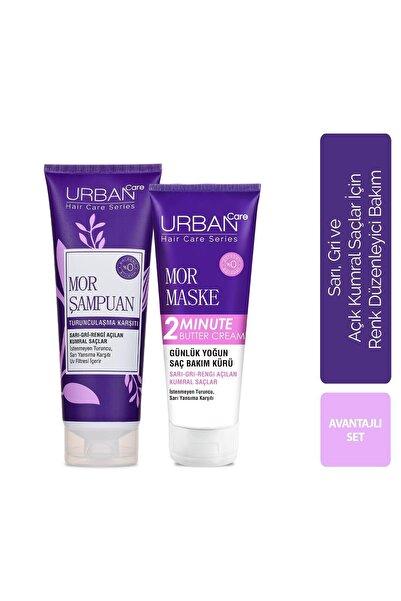 Urban Care Mor Şampuan Ve Maske Avantajlı Set
