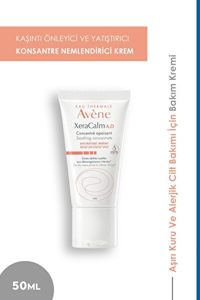 Avene Xeracalm Ad Soothing Concentrate 50 ml 10007204