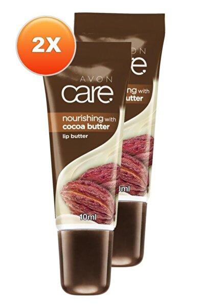 AVON Kakao Yağı Ve E Vitamini Içeren Dudak Balmı 10 Ml. Ikili Set