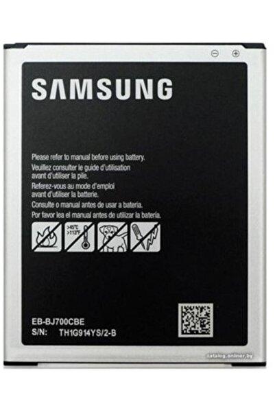 Samsung J7 Orjinal Batarya Pil (1 Yıl Koşulsuz Garantilidir)