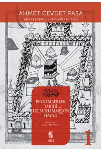 İnsan Yayınları Peygamberler Tarihi Ve Hz. Muhammed In (S.A.V.) Hayatı 1