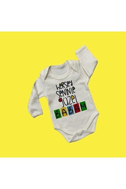 Elif Bebe Unisex Beyaz Herşey Seninle Güzel Babam Yazılı Badi