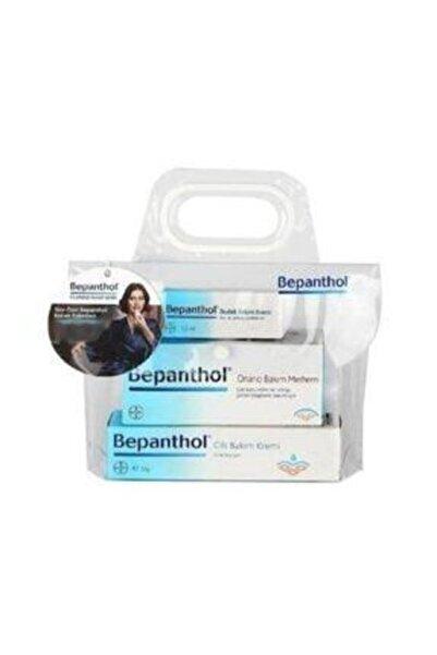 Bepanthol 3'lü Cılt Bakım Avantaj Paket I(Cilt Bakım + Onarıcı Bakım +Dudak Bakım)