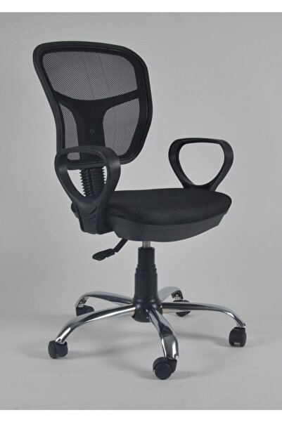 Elegante Ofis Sandalye Siyah