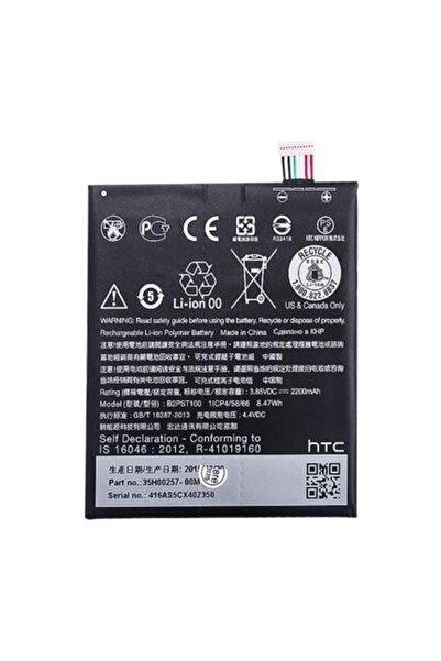 HTC Desire 530 Orijinal Batarya