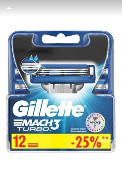 Gillette Mach 3 Turbo 12'li Yedek Tıraş Bıçağı