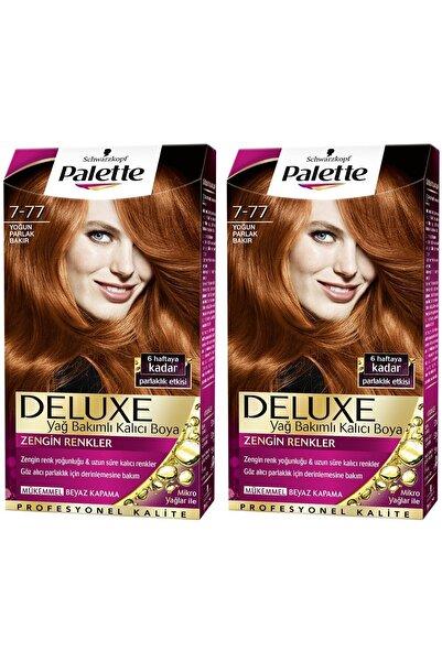 SCHWARZKOPF HAIR MASCARA Palette Deluxe 7-77 Yoğun Parlak Bakır 2'li - Yağ Bakımlı Kalıcı Saç Boyası