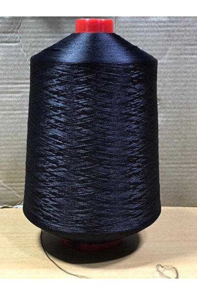 BAYKAL TİCARET 150 Denye (muz) Siyah Polyester Overlok Ipliği