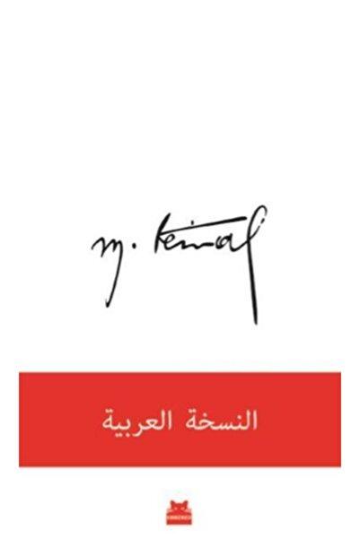 Kırmızı Kedi Yayınevi Mustafa Kemal Arapça Edisyon