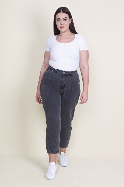 Şans Kadın Füme İçi Şardonlu Kot Pantolon 65N21257