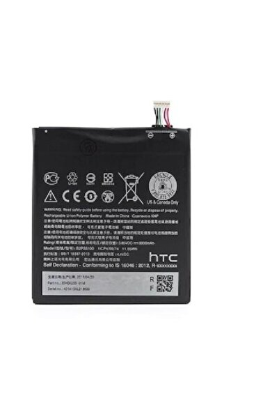 HTC Desire 10 Pro Batarya