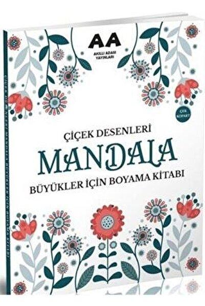 Mandala Çiçek Desenleri Büyükler Için Boyama Kitabı