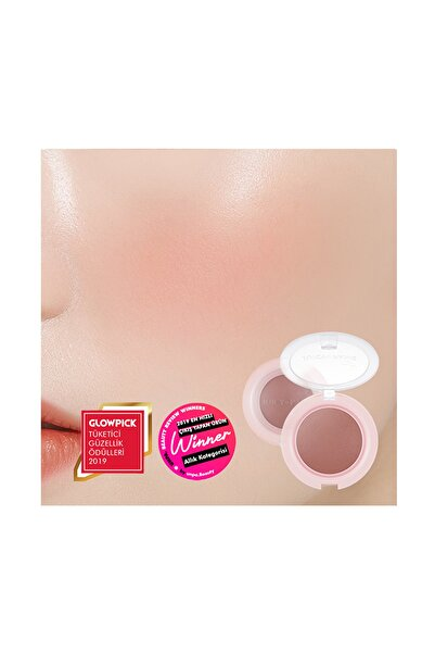 Missha A'PIEU Juicy-Pang Jelly Blusher (BE02)